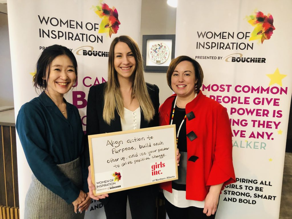 Girls Inc of Northern Alberta and Bouchier announce final nominee in Women of Inspiration Series